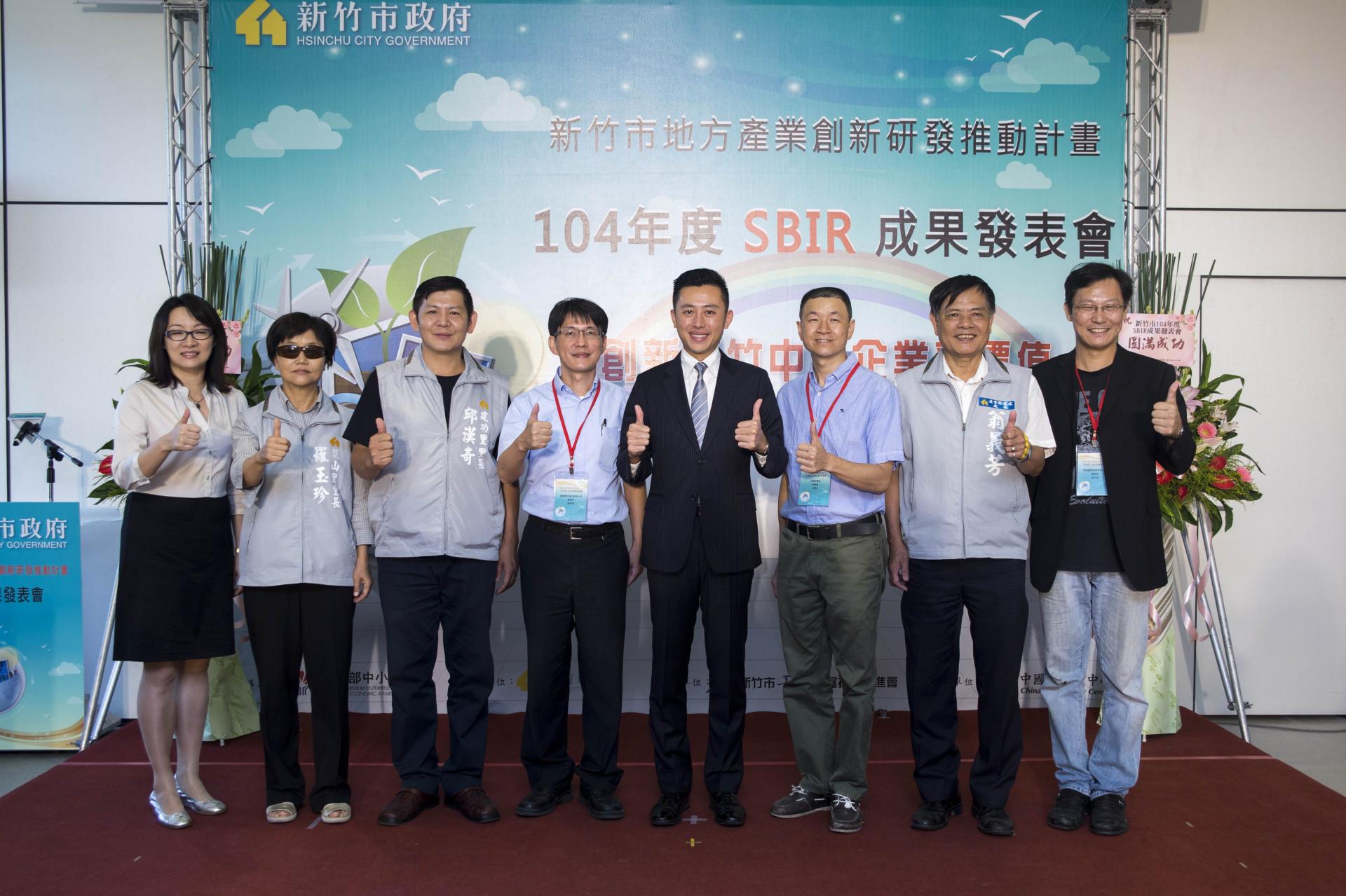 新竹市SBIR計畫成果展 林智堅盼強化經濟動能