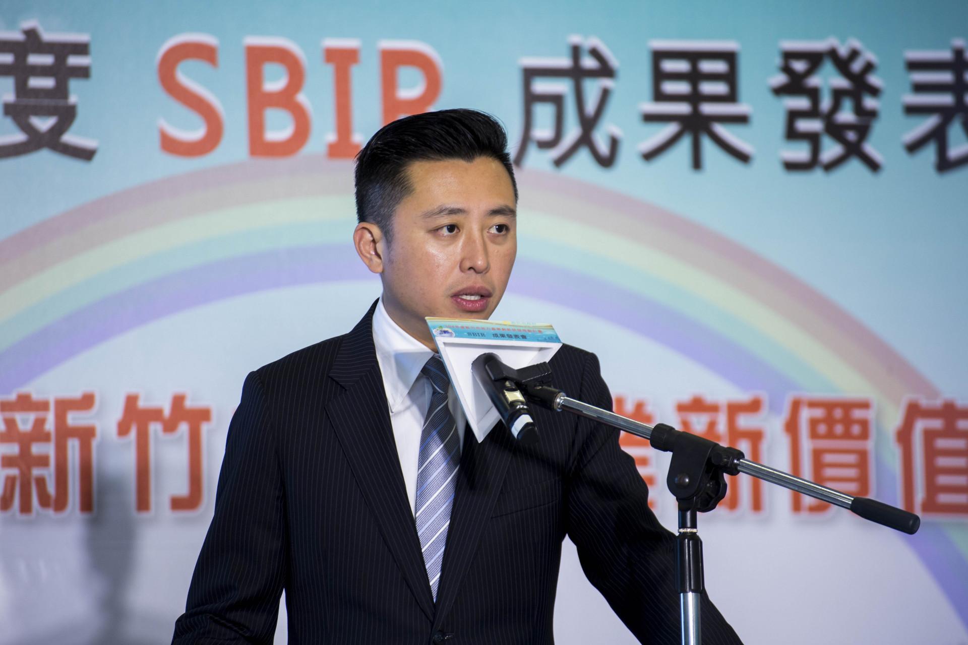 新思新聞-新竹市「SBIR計畫」33廠商展現創新研發成果 盼持續強化經濟動能