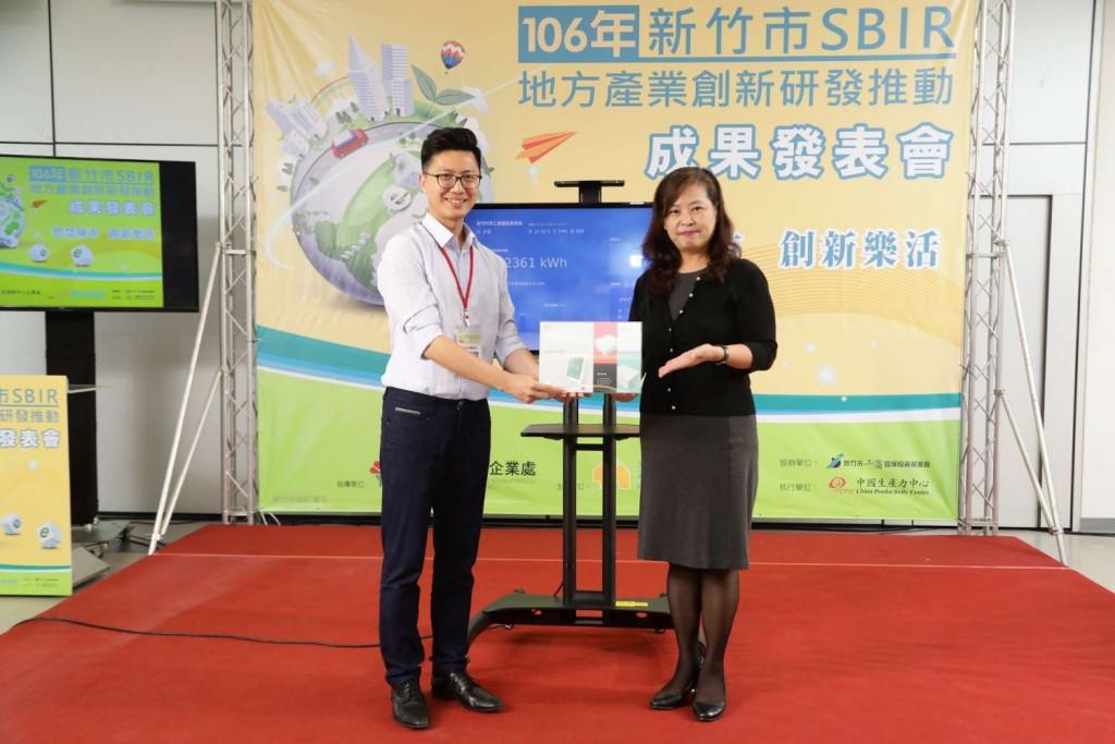 竹市106年度SBIR成果發表 推動產業創新打造智慧科技城
