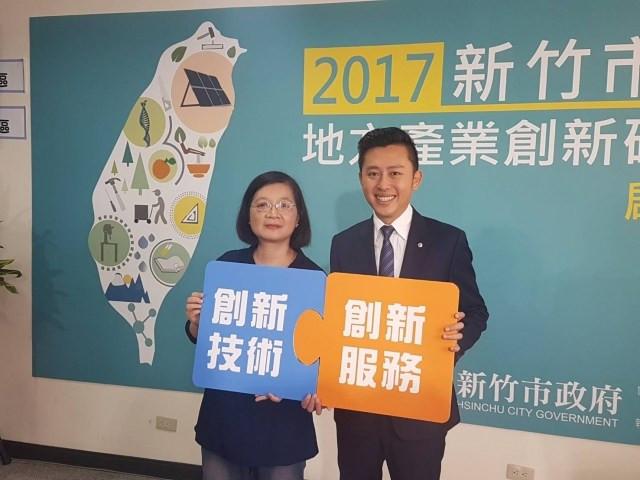 新竹SBIR計畫第五年開跑 鼓勵中小企業創新研發